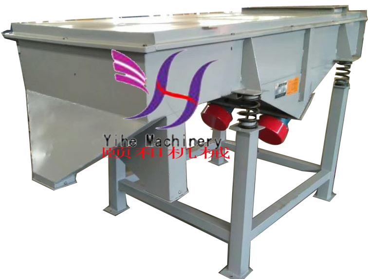double layer straight line Vibrating screen