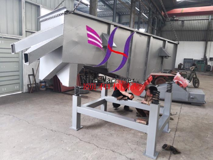 Multi layer straight line Vibrating screen